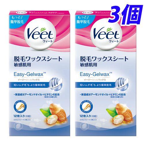 レキットベンキーザー・ジャパン ヴィート 脱毛ワックスシート 敏感肌用 12枚 3個