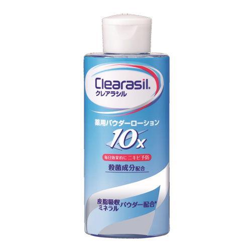 レキットベンキーザー・ジャパン クレアラシル 薬用パウダーローション10x 120ml