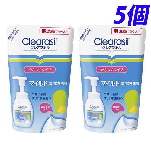 レキットベンキーザー・ジャパン クレアラシル 薬用泡洗顔フォーム マイルド 詰替 180ml 5個