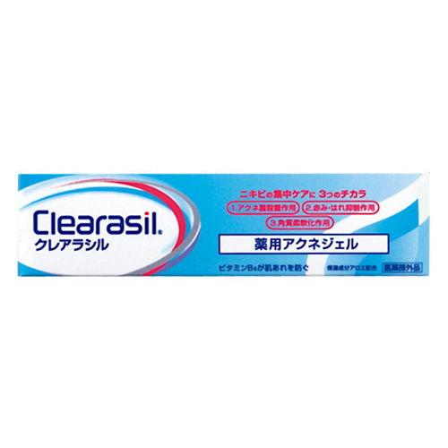 レキットベンキーザー・ジャパン クレアラシル 薬用アクネジェル 14g