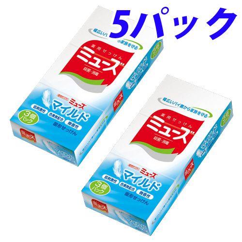 レキットベンキーザー・ジャパン ミューズ 固形せっけん マイルド 95g 3個入 5パック(15個)