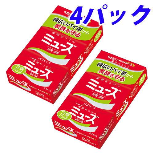 レキットベンキーザー・ジャパン ミューズ 固形せっけん バスサイズ 135g 3個入 4パック
