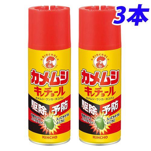 大日本除虫菊 殺虫剤 キンチョール カメムシキンチョール 300ml 3本