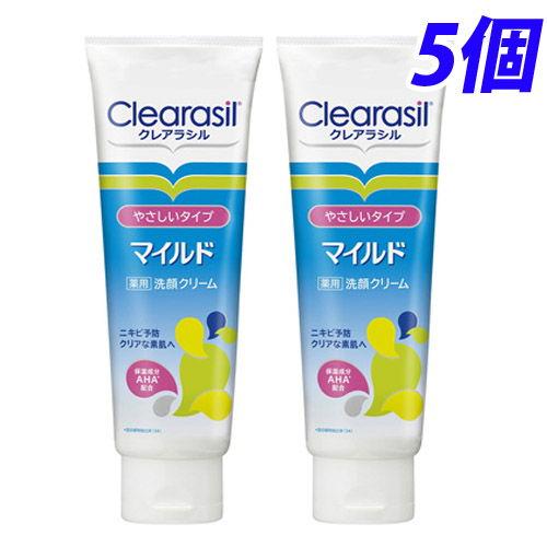 レキットベンキーザー・ジャパン クレアラシル 薬用洗顔フォーム マイルドタイプ 120g 5個