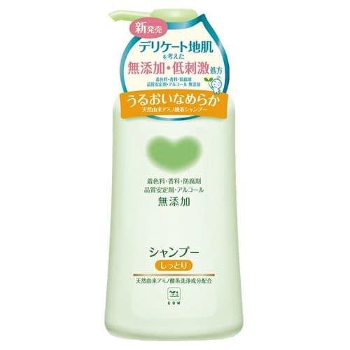 牛乳石鹸 カウブランド無添加 シャンプー しっとりポンプ 500ml