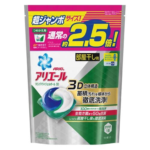 P&G 洗濯洗剤 アリエール リビングドライジェルボール3D 詰替 超ジャンボサイズ