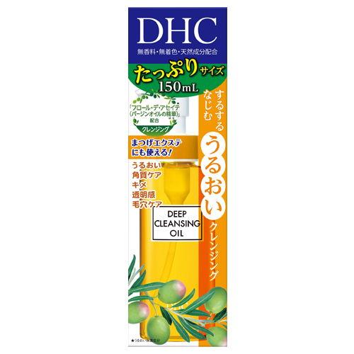 DHC 薬用ディープクレンジングオイル SSL 150ml