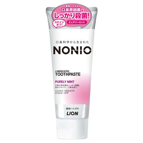 ライオン 歯磨き粉 NONIO(ノニオ) ハミガキ ピュアリーミント 130g