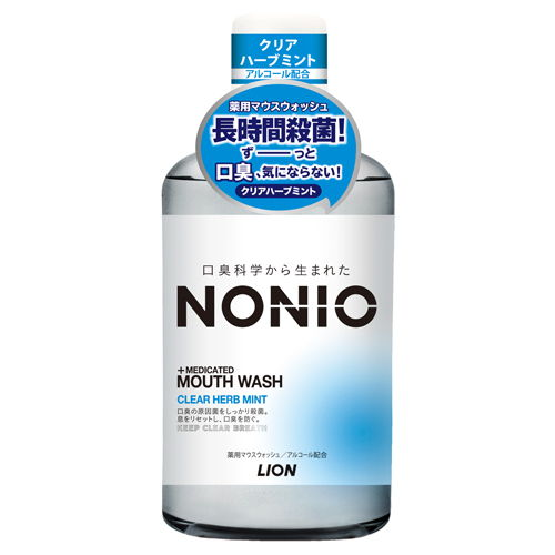 ライオン 洗口液 NONIO(ノニオ) マウスウォッシュ クリアハーブミント 600ml