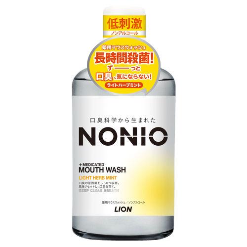 ライオン 洗口液 NONIO(ノニオ) マウスウォッシュ ノンアルコール ライトハーブミント 600ml