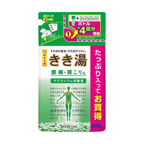 バスクリン 入浴剤 きき湯 マグネシウム炭酸湯 つめかえ用 480g【医薬部外品】