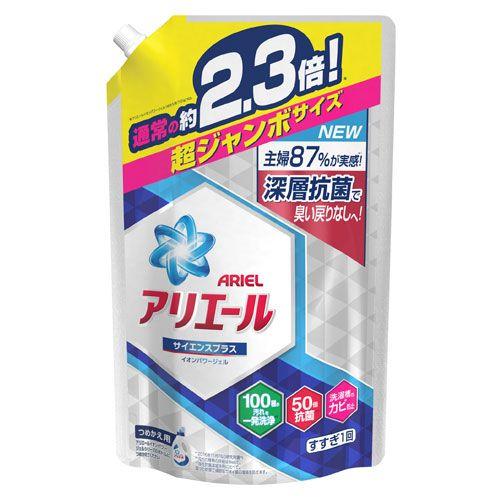 P&G 洗濯洗剤 アリエール イオンパワージェル サイエンスプラス 詰替 超ジャンボ 1.62kg