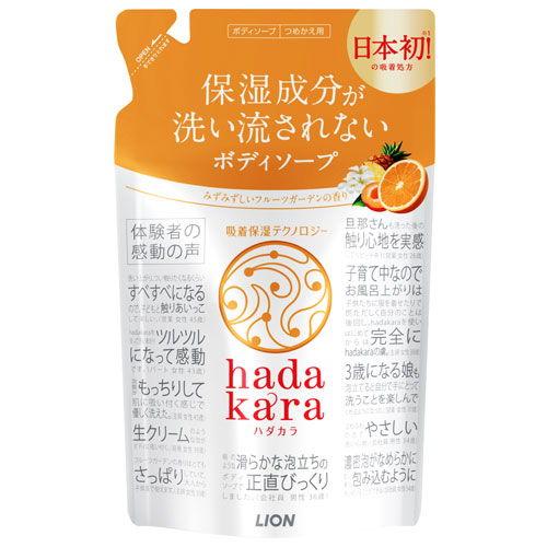 ライオン HADAKARA ボディソープ フルーツガーデンの香り 詰替 360ml