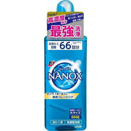 ライオン 洗濯洗剤 トップ スーパーナノックス 本体 大ボトル 660g