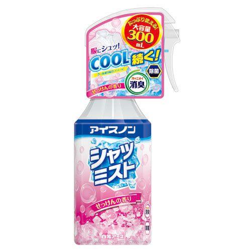 白元アース 衣類用冷却スプレー アイスノン シャツミスト せっけんの香り 大容量 300ml