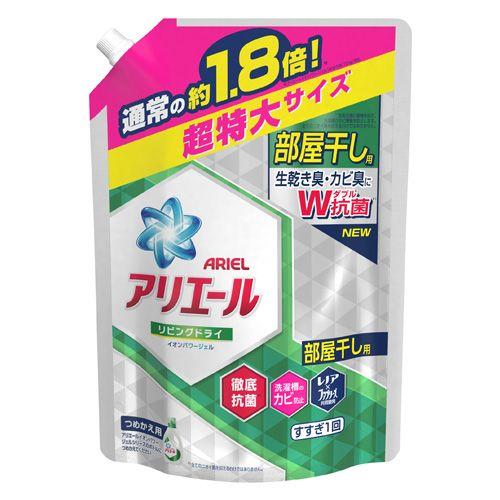 P&G 洗濯洗剤 アリエール リビングドライ イオンパワージェル 詰替 超特大 1.26kg