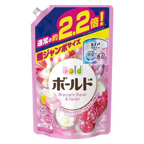 P&G 洗濯洗剤 ボールド アロマティックフローラル&サボンの香り 詰替 1.58kg