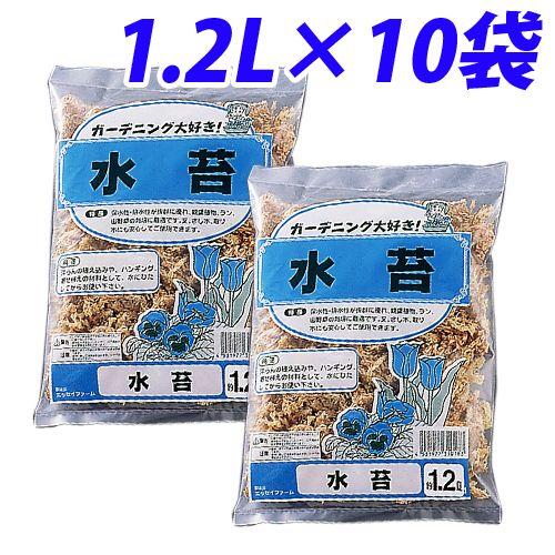 園芸用土 水苔 1.2L 10袋