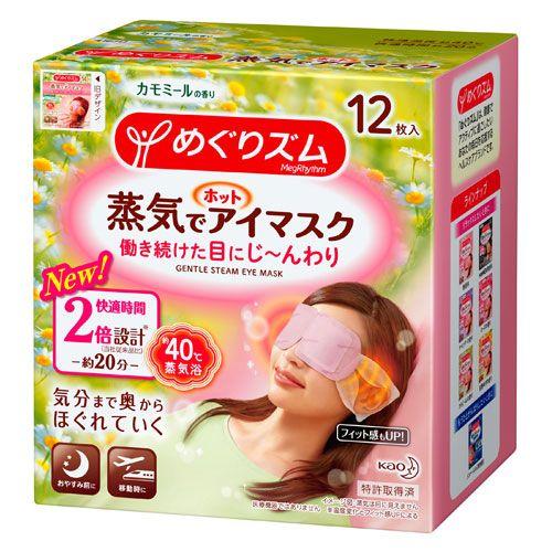 花王 めぐりズム 蒸気でホットアイマスク カモミール 12枚
