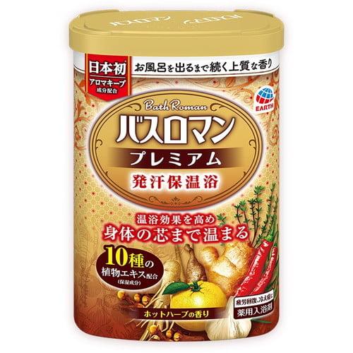 アース製薬 バスロマン プレミアム 発汗保湿浴 600g 【医薬部外品】