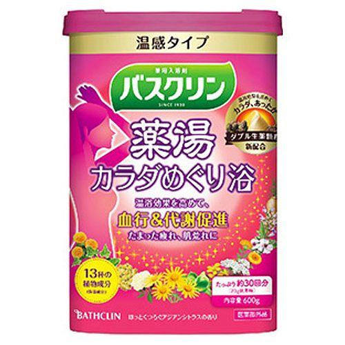 バスクリン 入浴剤 バスクリン 薬湯 カラダめぐり浴 【医薬部外品】