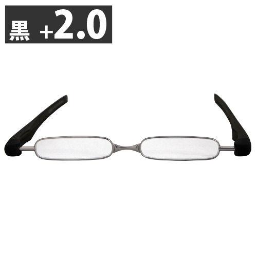 メイソウ Podreader 携帯用ファッションシニアグラス +2.0 黒