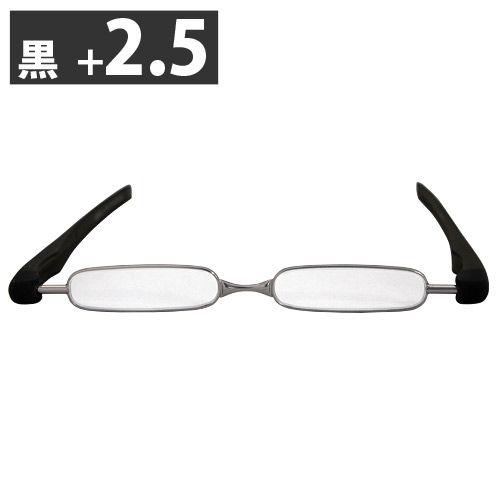メイソウ Podreader 携帯用ファッションシニアグラス +2.5 黒