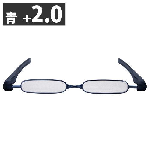 メイソウ Podreader 携帯用ファッションシニアグラス +2.0 青