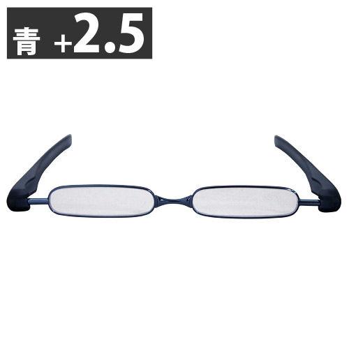 メイソウ Podreader 携帯用ファッションシニアグラス +2.5 青