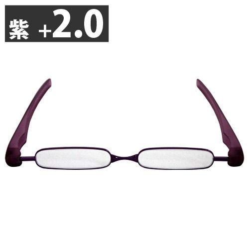 メイソウ Podreader 携帯用ファッションシニアグラス +2.0 紫