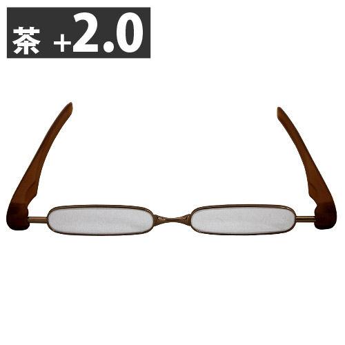 メイソウ Podreader 携帯用ファッションシニアグラス +2.0 茶
