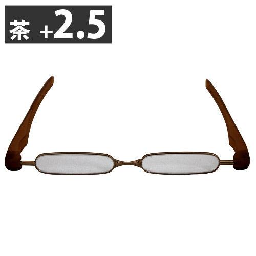 メイソウ Podreader 携帯用ファッションシニアグラス +2.5 茶