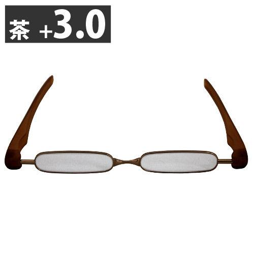 メイソウ Podreader 携帯用ファッションシニアグラス +3.0 茶