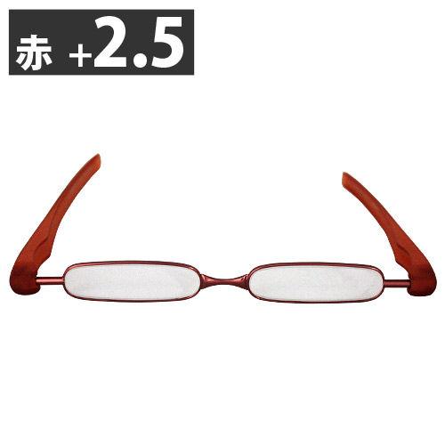 メイソウ Podreader 携帯用ファッションシニアグラス +2.5 赤