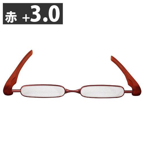 メイソウ Podreader 携帯用ファッションシニアグラス +3.0 赤