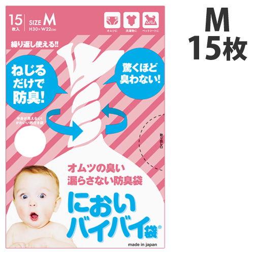 においバイバイ袋 赤ちゃんおむつ用 M 15枚入