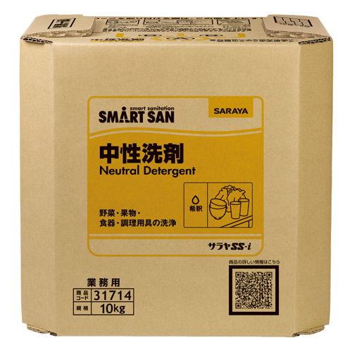 サラヤ 食器用洗剤 サラヤSS-i 10kg 八角B.I.B.