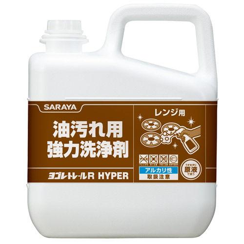 サラヤ 油汚れ用洗剤 ヨゴレトレールR HYPER 5kg