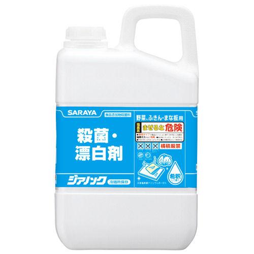 サラヤ 殺菌漂白剤 ジアノック 3kg 【食品添加物殺菌料】