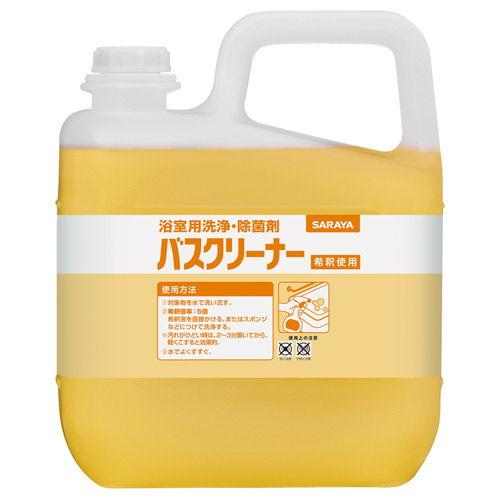 サラヤ 風呂用洗剤 バスクリーナー 5kg