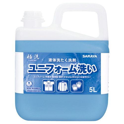 サラヤ 洗たく洗剤 液体 極洗(ごくせん) ユニフォーム洗い 5L