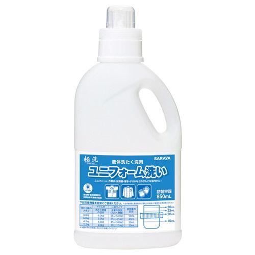サラヤ 空容器 極洗(ごくせん) 極洗ユニフォーム洗い用 詰替ボトル 850ml