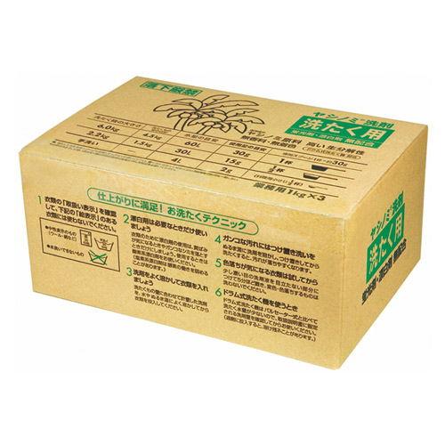 サラヤ ヤシノミ洗剤洗たく用 粉末 1kg×3袋