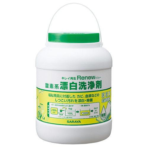サラヤ 酸素系漂白洗浄剤 リニュー 2kg
