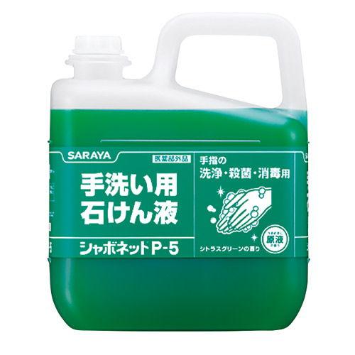 サラヤ 泡タイプハンドソープ シャボネットP-5 5kg 【医薬部外品】