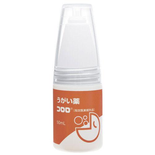 サラヤ うがい薬 コロロ 50ml 【指定医薬部外品】