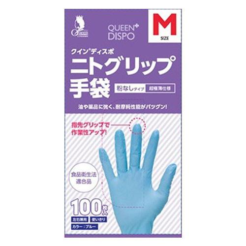 宇都宮製作 使い捨て手袋 クインプラス ニトグリップ手袋 M 100枚入
