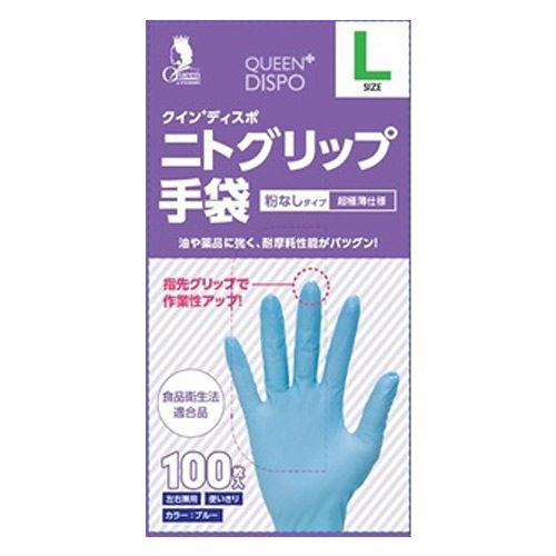 宇都宮製作 使い捨て手袋 クインプラス ニトグリップ手袋 L 100枚入