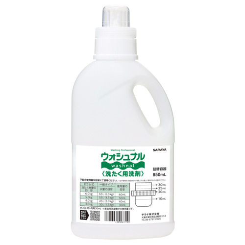 サラヤ 空容器 ウォシュナル 洗たく用洗剤用 詰替ボトル 850ml