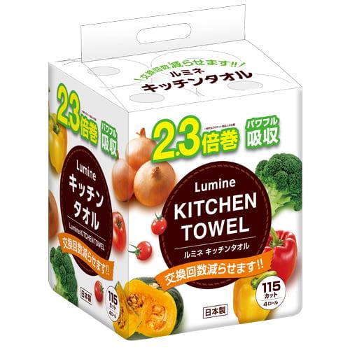 福田製紙 キッチンペーパー ルミネキッチンタオル 115カット 4ロール
